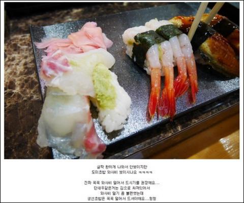 """发文的韩国游客还指责说服务人员表示这就是""""民族差别"""",贴文发出之后经过社交媒体一再转发,成为新闻题材并引来大量的负面批评。"""