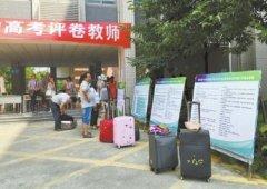 四川省高考阅卷老师就位 一律凭证出入