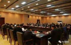 襄城县举行2017年政银企洽谈会暨签约仪式