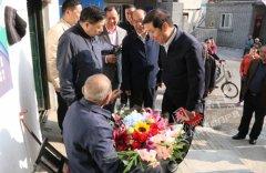 市委副书记、政法委书记王勇看望慰问我区百岁老人