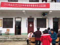 内乡县妇幼保健院积极开展义诊活动