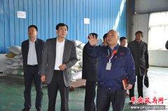 市质监局陈长海局长到平舆县调研指导工作