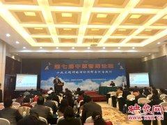 河南社科专家:我国社会主要矛盾变化呈现四个新特点