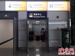 郑州机场可免费寄存冬衣15天 游客点赞:太暖心了
