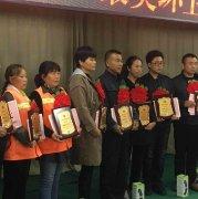 """海河路办事处环卫工人杨银凤被评选为    全市第一届""""最美环卫工人"""""""