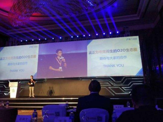 苏宁聚力传媒副总裁王浩先生发表演讲