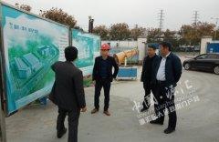 王继周调研在建项目建设推进情况