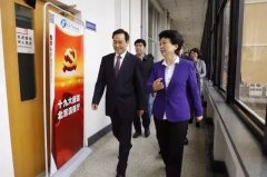 赵素萍孔昌生为这个临时党支部点赞 勉励十九大报道团出彩出新