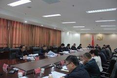 区委、区政府召开专题会议听取研究全区2018年工作谋划情况