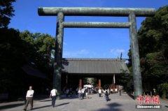 """日本前政界要人将要求靖国神社合祀""""叛军"""""""