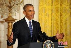 美国正式解除对缅甸经济制裁(图)