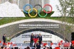 北京奥林匹克塔落成 永久性悬挂奥运五环标志