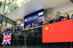 首支中国绿色资产担保债券在伦敦发行上市