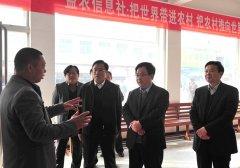 副市长张家明到我县调研产业扶贫暨农业供给侧结构性改革工作