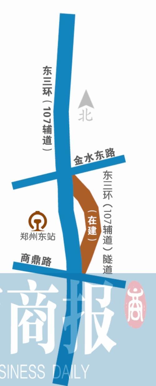 郑州东三环正建下穿隧道 预计2018年年底通行