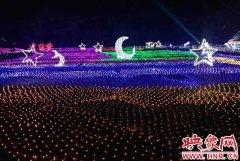 郑州西泰山举办梦幻灯光艺术节 儿童和70岁以上老人免费