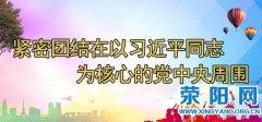 郑州市反邪教巡演走进广武镇