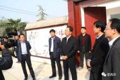 河南省委宣传部副巡视员方启雄 到艾岗乡半截楼村调研指导脱贫攻坚工作