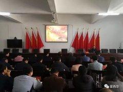 西华县纪委举办纪检监察干部保密工作培训会