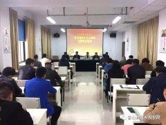 县规划局组织全体党员学习党的十九大精神