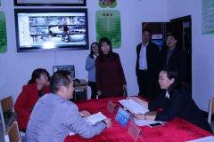 宋瑞萍调研我区公共法律服务平台建设