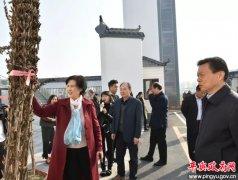 驻马店市老促会副会长王素平一行到平舆县专题调研脱贫攻坚工作