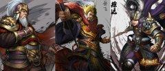 招百将占京师 《帝国无双》教你三步当皇帝