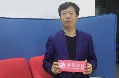 许柏鸣:中国未来的家具设计既要有中国特色又要国际化