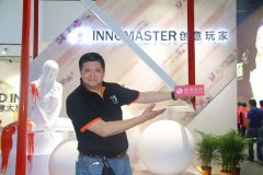 创意玩家王鲁东:能把握消费者多变的消费风格才是最后赢家