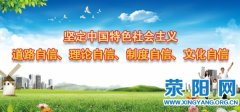 """【创文在""""荥""""动】我市创建河南省公共文化服务体系示范区工作培训班开班"""