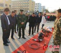 """睢县""""关注消防 平安你我""""119消防宣传月启动"""