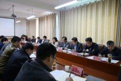 我县召开县政府常务会议学习贯彻党的十九大关于经济建设重要精神