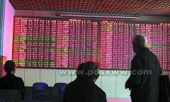 股票大屏淡出鹰城证券市场