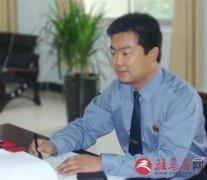 李强:百姓家门口的贴心检察官