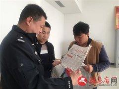 遂平县公安局多种形式学习宣传贯彻党的十九大精神