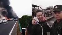 安徽车祸主播现场玩自拍 网友:想出名我们来帮你!