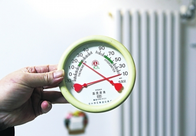 郑州一家庭室内温度达到22℃以上