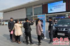 郑州特警:扫码就送十九大报告