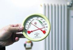 郑州供暖首日你家暖和吗 温度不达标可核减部分热费