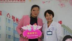 郑州长江医院怎么样靠谱吗