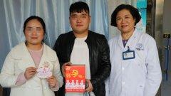 郑州长江不孕不育医院怎么样靠谱吗