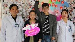 郑州长江医院地址在哪儿