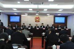 区三届人大常委会召开第6次会议