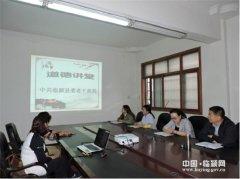 """县委老干部局举办""""道德讲堂""""活动(图)"""