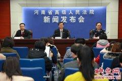 """交通违法拒不处理成""""老赖"""" 4546人进入失信黑名单"""