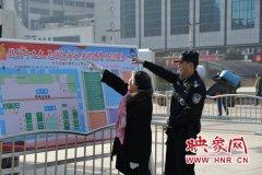 郑州特警制作火车站公交乘车图方便乘客