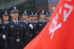 郑州公开招聘警务辅助人员1100名 看你符合条件吗