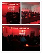 县林业局开展学习党的十九大精神大讲堂