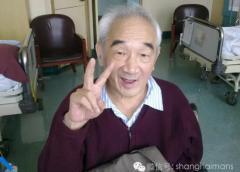 他把阿Q演活了,如今独自在医院庆80岁生日