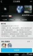 记者卧底自杀QQ群对话触目惊心 家长呼吁关闭这些群